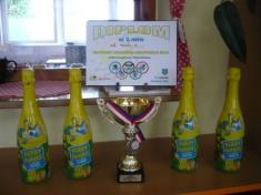Ve čtvrtek 21.června 2012se zúčastnila mateřská školka sportovní olympiády MŠ vDoloplazích.